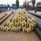 直埋式塑套鋼保溫管 DN50/60聚氨酯預製管張家口