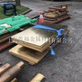 C2300供应原材料黄铜合金C2300