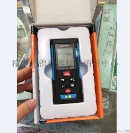天水激光测距仪/天水100米激光测距仪