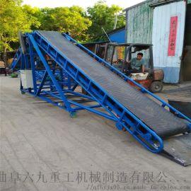 海口散包两用移动式皮带输送机 小麦货物运输传送机