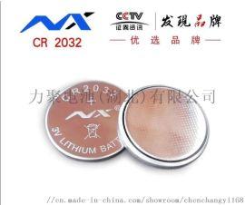 CR2032纽扣电池 3v锂锰电池环保遥控器