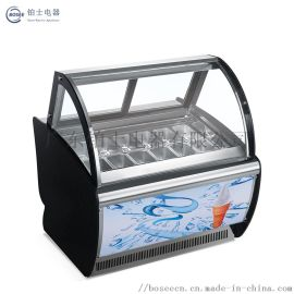 掌柜迪冰淇淋展示柜冰淇淋柜生产订做厂家