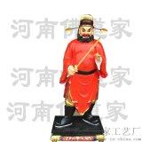 1.8米張天師神像張道陵 極彩鍾馗雕塑神像