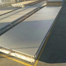 316L不锈钢板供应价格 丹东耐热不锈钢