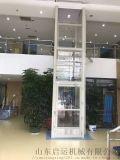 臨安市啓運家庭電梯別墅升降設備垂直小型電梯