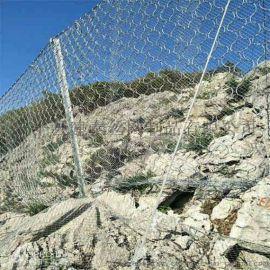 边坡柔性防护网的特点