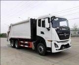 國六東風天龍18方壓縮垃圾車多少錢
