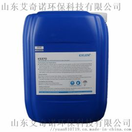 无磷环保缓蚀阻垢剂AK-900厂家电话