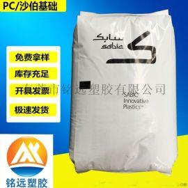1140A6 加纤40% 高强度 聚苯硫醚塑胶原料