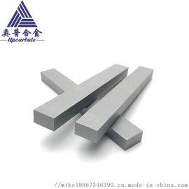 硬质合金板材长条60*12*3MM 合金刀头