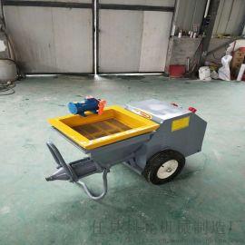 现在特火的小型全自动水泥喷浆机施工反馈