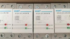 湘湖牌WZM1L-100M/4P/300 30mA 16A塑壳漏电保护器报价