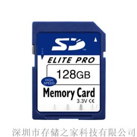 全新足量SD卡 C10高速單反相機記憶體卡