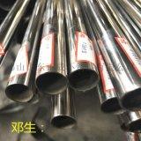 湖北不锈钢焊管规格表,装饰304不锈钢焊管现货