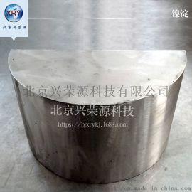 纯镍锭 5N高纯镍锭 合金添加用镍 镍棒 镍锭