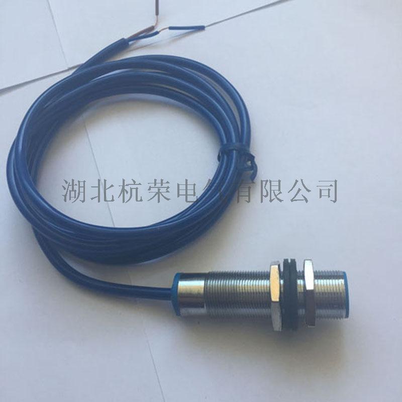 山西FMYK-D-A15G/J耐高温接近开关