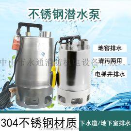 单相不锈钢自动污水排污泵WQ-0.75BS