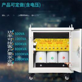 SG-80KVA三相干式隔离变压器 380V变220V
