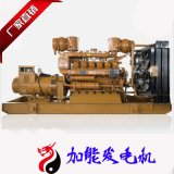 西藏發電機, 2200kw發電機, 工地建設專用發電機