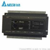 原装台达PLC控制器DVP14SS211R