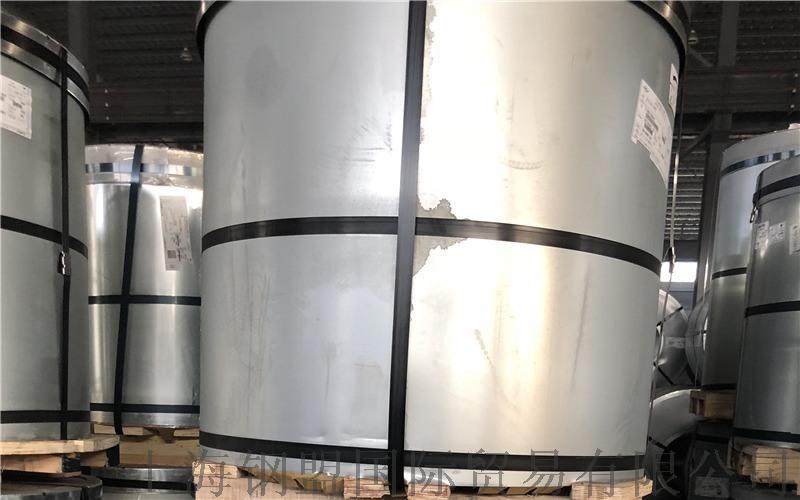 宝钢青山彩钢板,白色0.7mm彩钢板-质保承诺