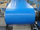 金华尚兴彩涂板1.0X914海蓝彩钢板 量大从优