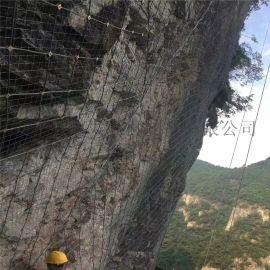 边坡钢丝绳防护网. 山体防护钢丝绳网. 钢丝绳防护网厂