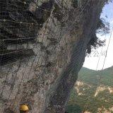 邊坡鋼絲繩防護網. 山體防護鋼絲繩網. 鋼絲繩防護網廠