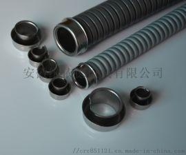 金属包塑波纹软管BS10_苏州维依德供应