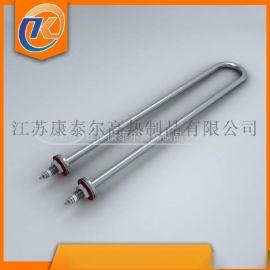 15mmL型电加热管 U型/L型发热管