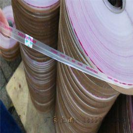 工厂承接外贸PE/OPP封缄胶带 各种规格定制