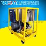 沃力克WL1000公斤拉毛用大压力高压清洗机