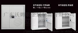 保险柜 钢制办公商用保险箱电子密码锁酒店防火防盗保险柜