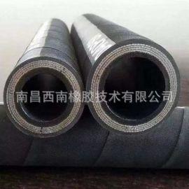 生产供应夹布蒸汽胶管、铠装夹布蒸汽胶管