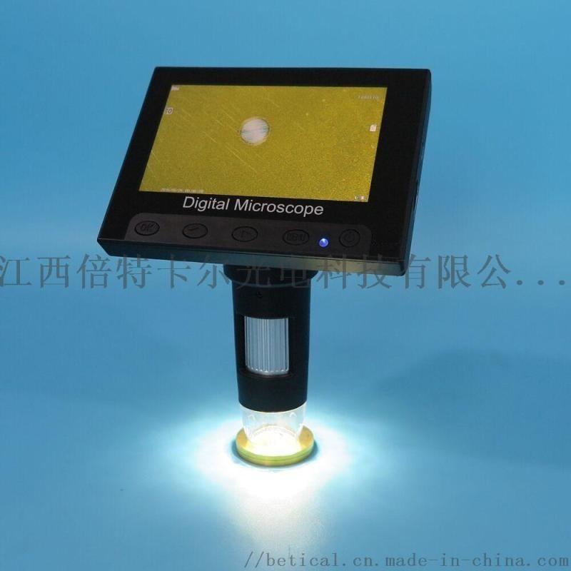 高清数码带显示屏显微镜电子放大镜