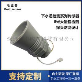 超声波大量程防腐防水测井传感器