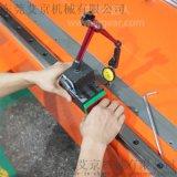 機器人第七軸 非標多軸設備