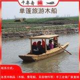 安徽亳州电动高低蓬船报价