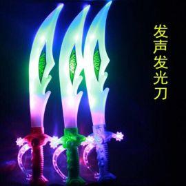 地摊展会热卖产品七彩音乐发光剑刀玩具货源