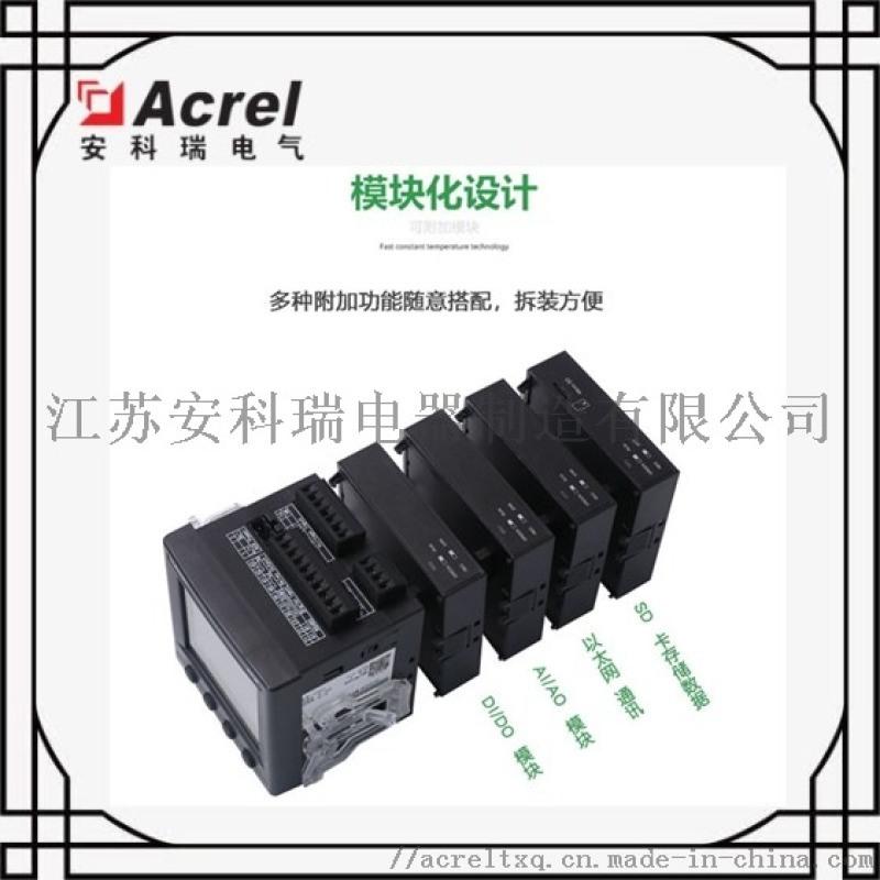高精度全功能网络电力仪表 智能电测表