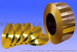 H62黄铜箔 黄铜片 光亮高精度黄铜棒 黄铜板