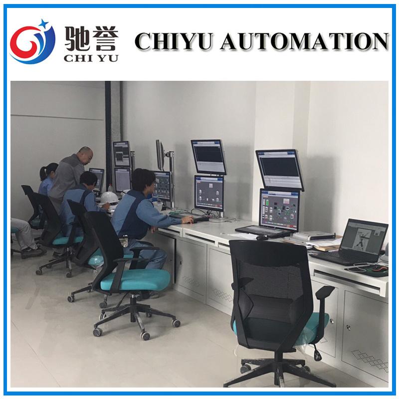 工廠自動化管理 工廠資訊化管理化系統