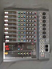 声艺专业8路调音台小型舞台带蓝牙USB数字效果