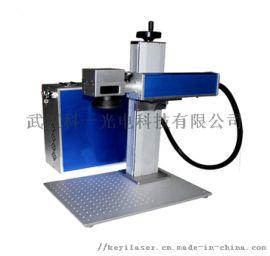 分体便携式激光打标机手持喷码机迷你小型光纤激光打标机 源头厂家