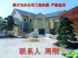 蘇州別墅高端綠化 豪宅庭院高檔綠化 別墅花園設計