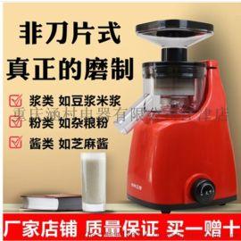 上海天下帅乡小型电动打浆机石磨芝麻酱豆腐机