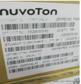 货源充足 新唐一级代理 N76E616AL48