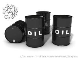 低**燃料油+鍋爐用油+窯爐用油+黑油+