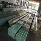 宣州阻燃采光板厂家-泰兴市艾珀耐特复合材料有限公司