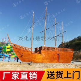 潍坊户外地标船餐厅造景船复原